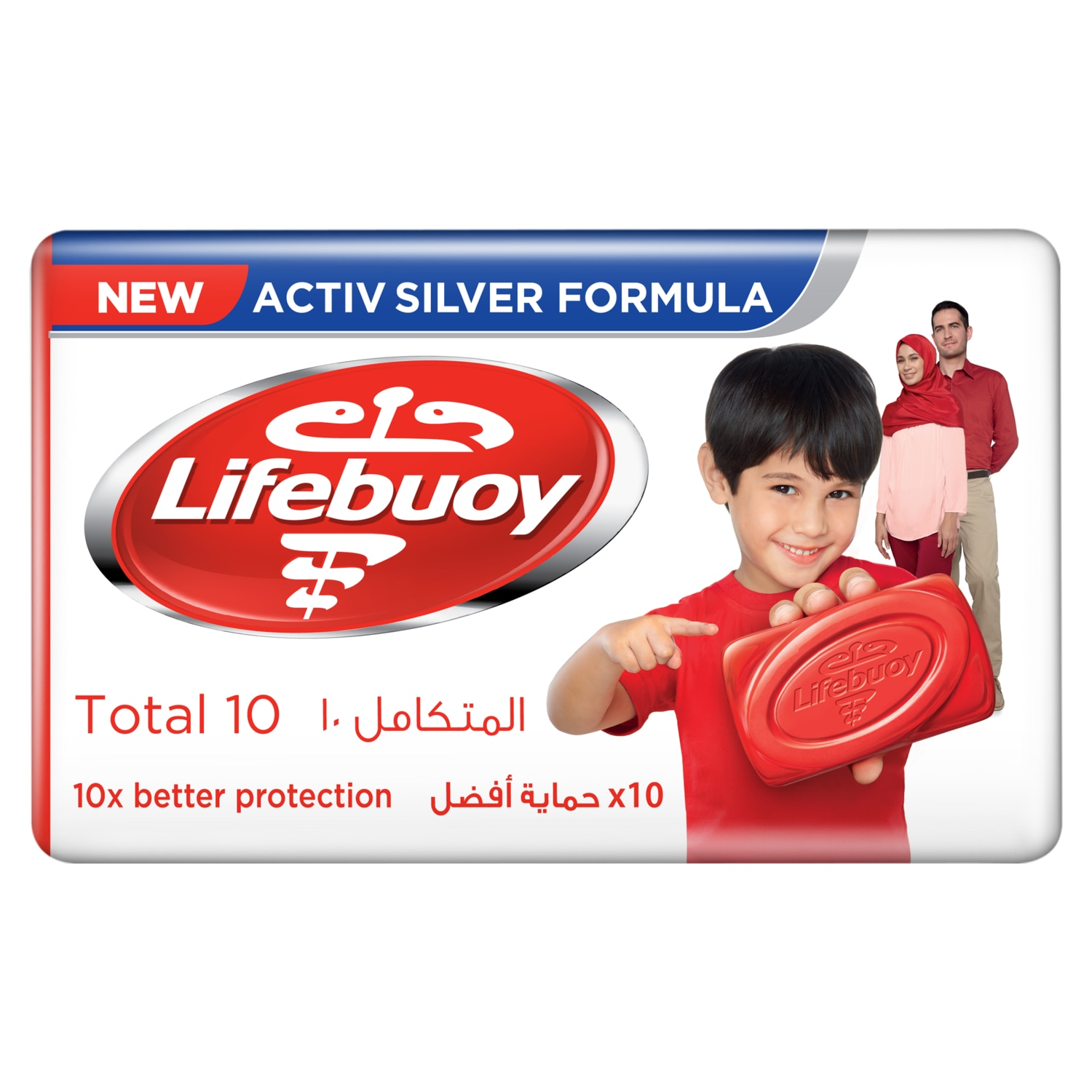 Lifebuoy Total 10 Soap Wrapper 75g Front